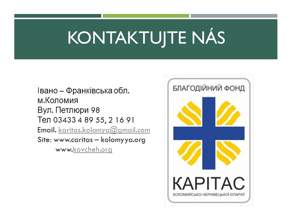 Kontaktujte nás Івано – Франківська обл. м.Коломия Вул. Петлюри 98