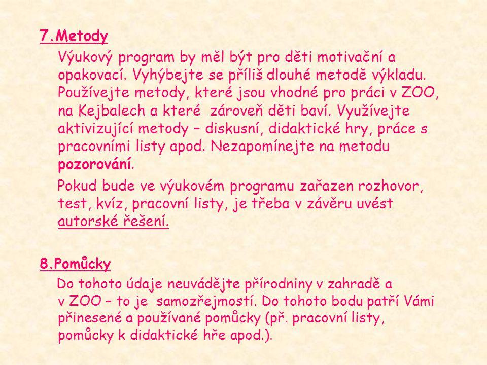 7.Metody