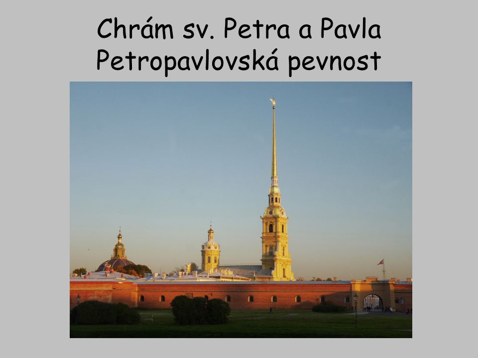 Chrám sv. Petra a Pavla Petropavlovská pevnost