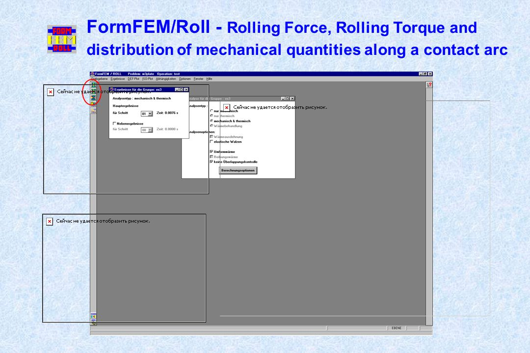 FormFEM/Roll - Rolling Force, Rolling Torque and