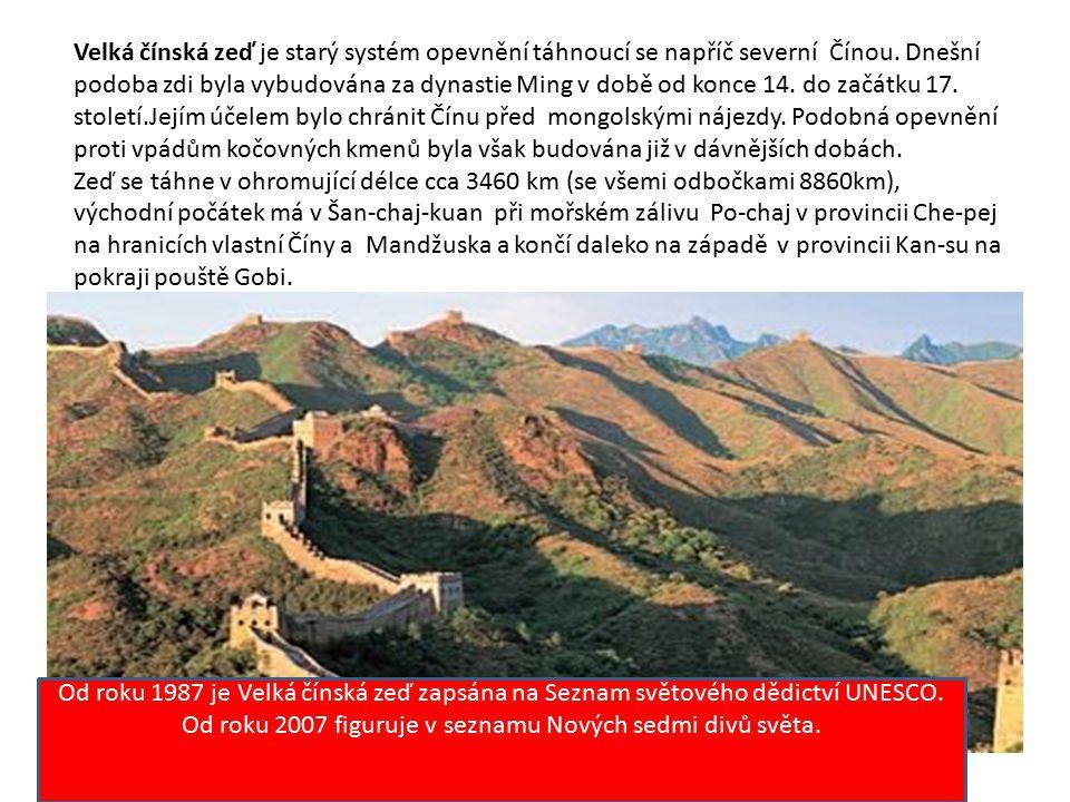 Od roku 2007 figuruje v seznamu Nových sedmi divů světa.