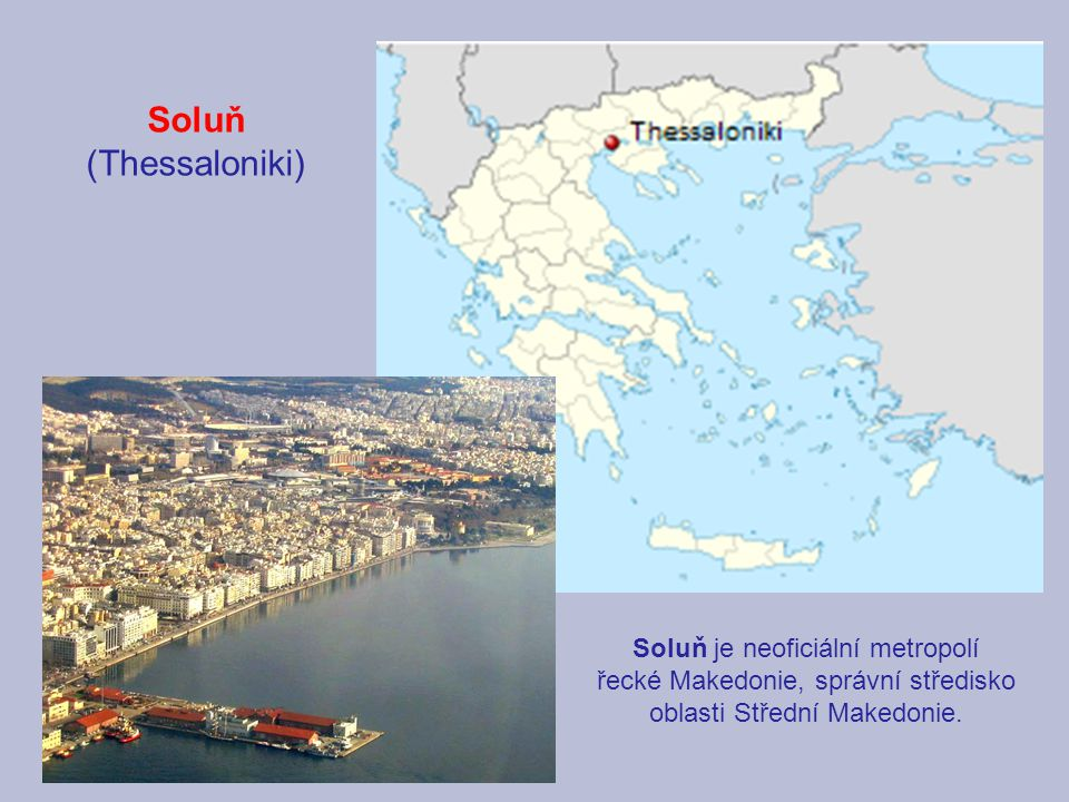 Soluň (Thessaloniki) Soluň je neoficiální metropolí řecké Makedonie, správní středisko oblasti Střední Makedonie.