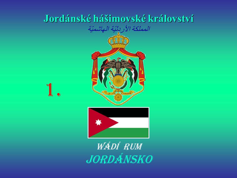 Jordánské hášimovské království المملكة الأردنّيّة الهاشميّة
