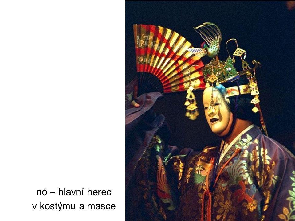 nó – hlavní herec v kostýmu a masce