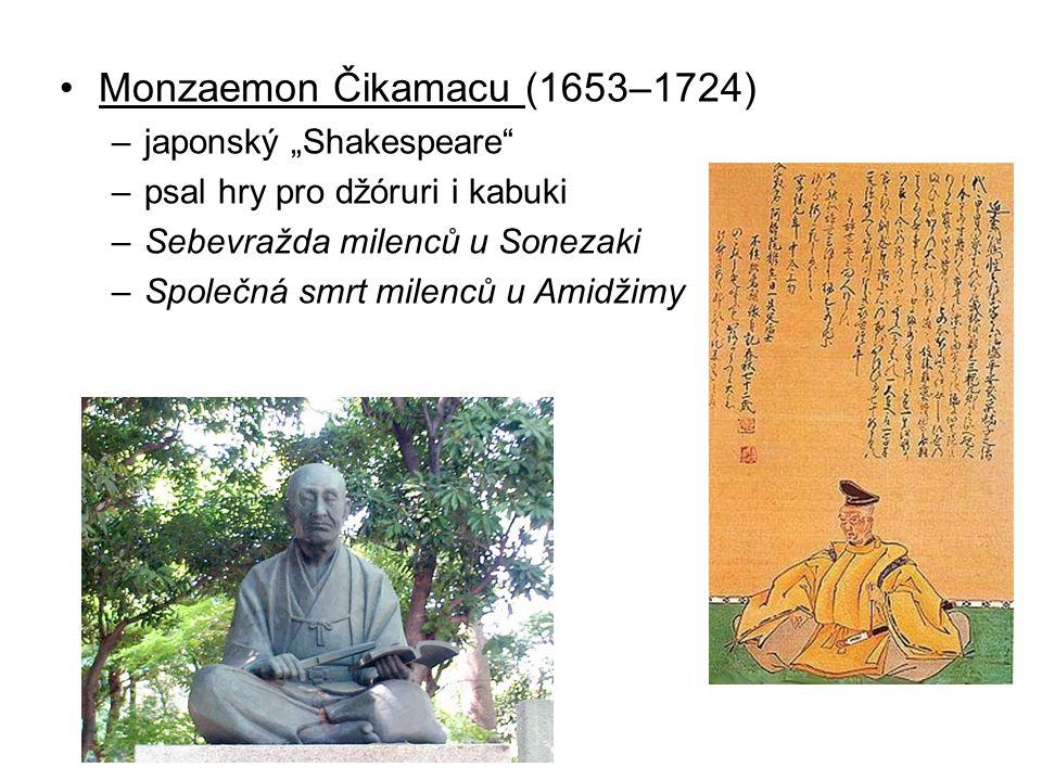 Monzaemon Čikamacu (1653–1724)