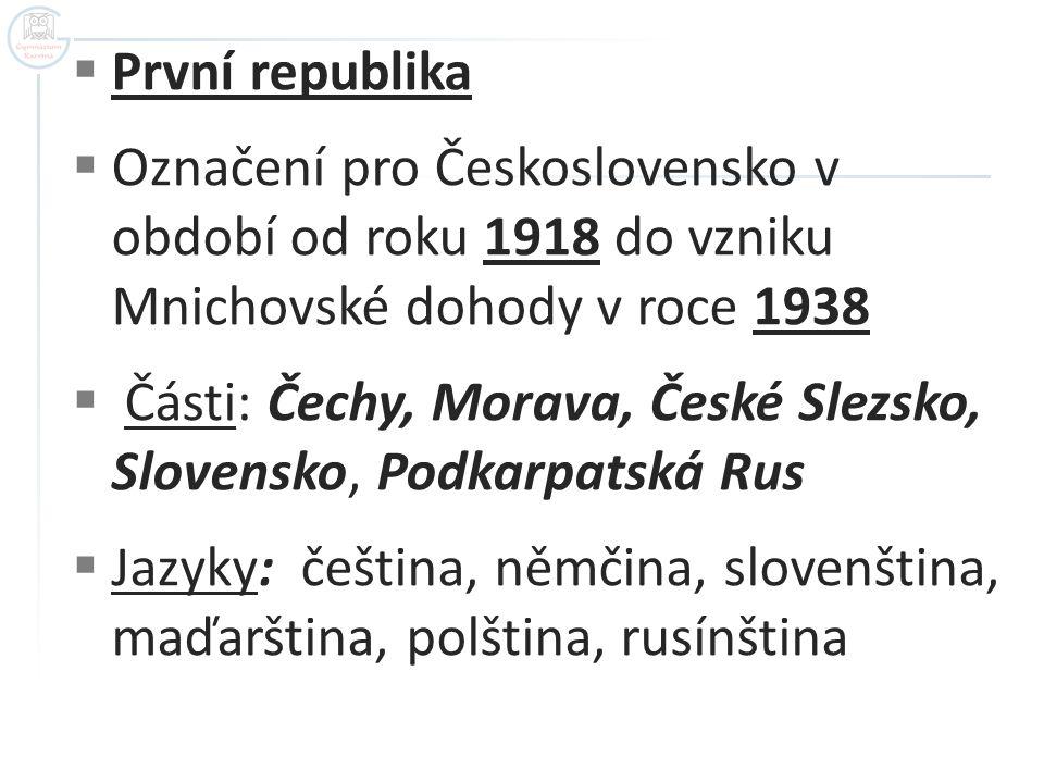 První republika Označení pro Československo v období od roku 1918 do vzniku Mnichovské dohody v roce 1938.
