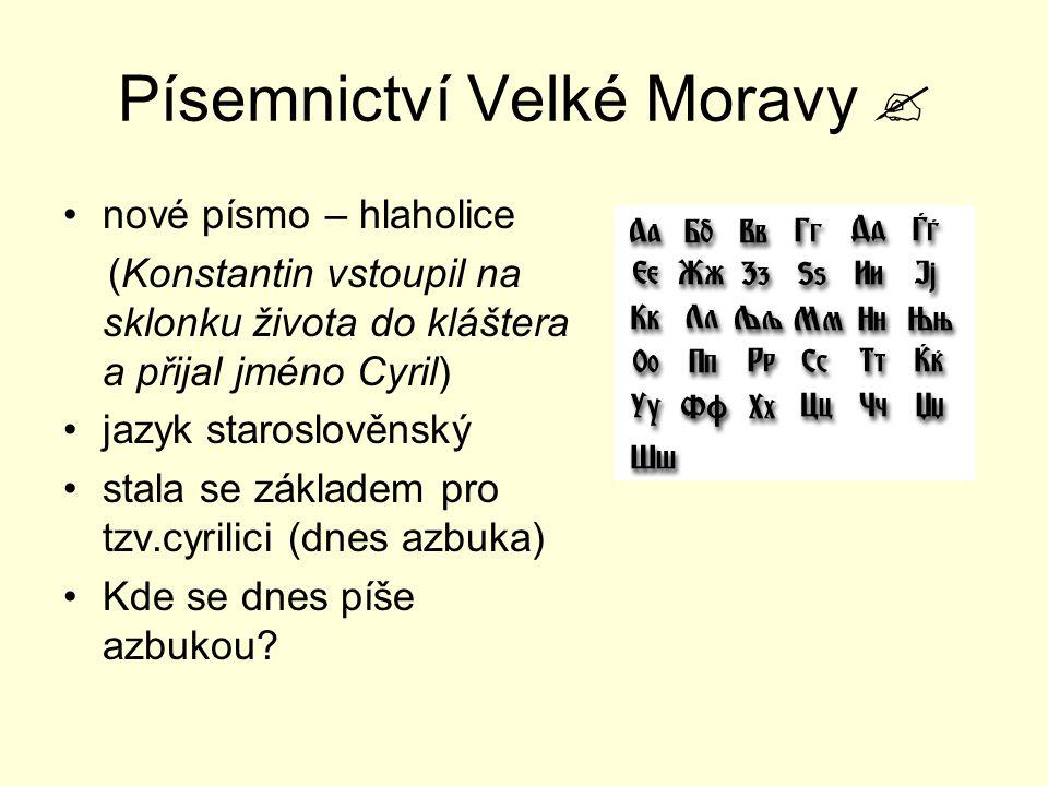 Písemnictví Velké Moravy 