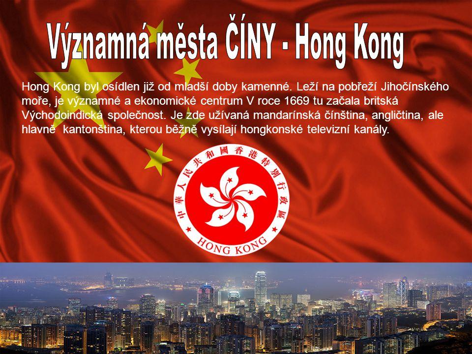 Významná města ČÍNY - Hong Kong