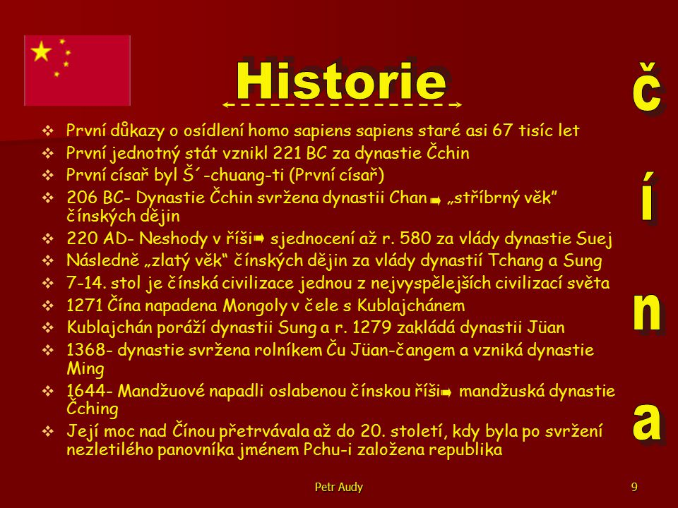 Historie První důkazy o osídlení homo sapiens sapiens staré asi 67 tisíc let. První jednotný stát vznikl 221 BC za dynastie Čchin.