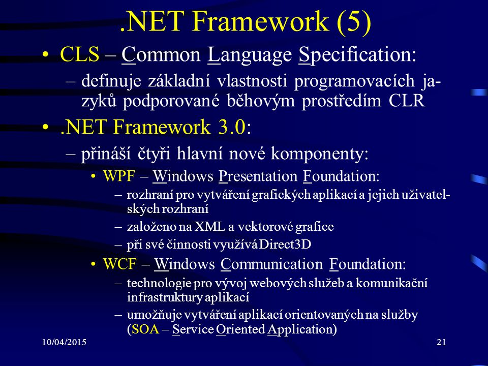 .NET Framework (5) CLS – Common Language Specification: