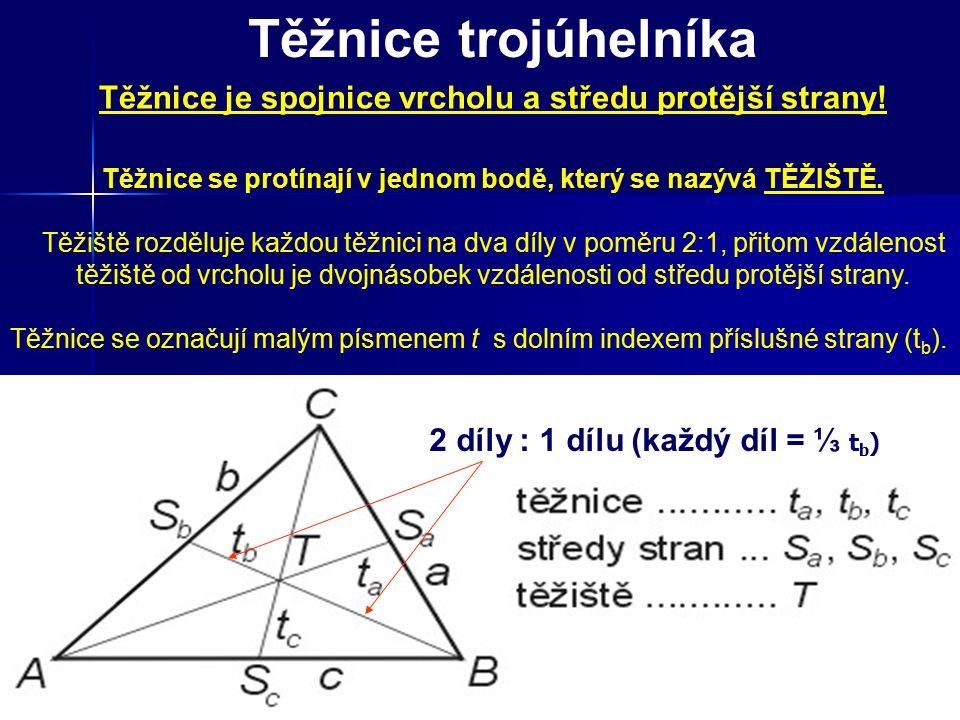 Těžnice trojúhelníka Těžnice je spojnice vrcholu a středu protější strany! Těžnice se protínají v jednom bodě, který se nazývá TĚŽIŠTĚ.