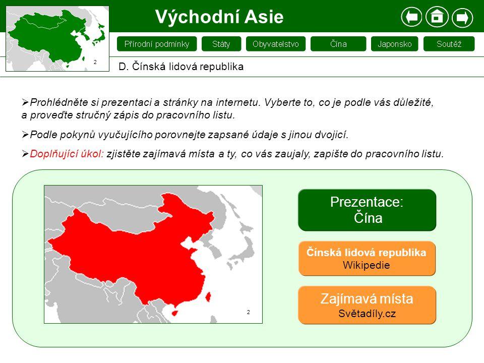 Čínská lidová republika