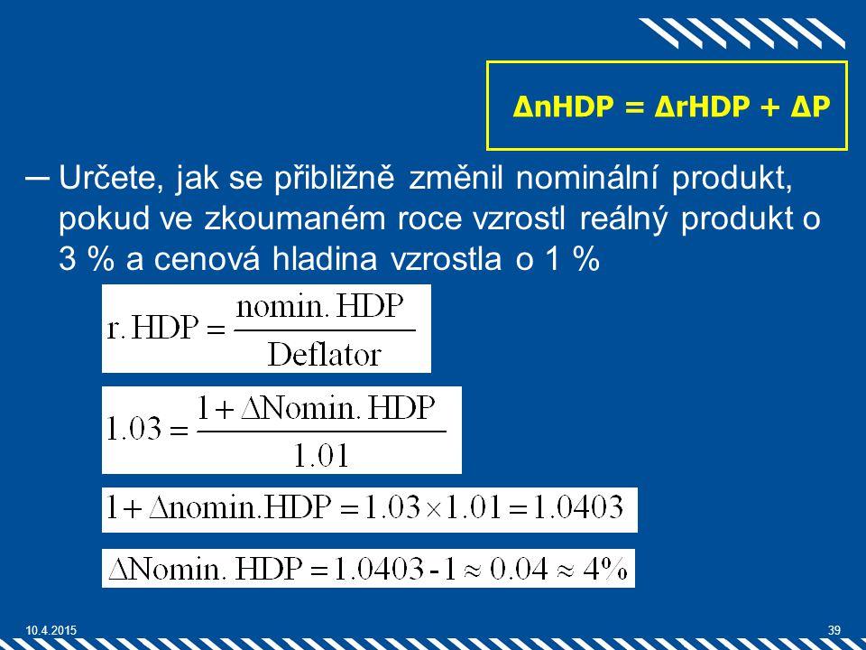 ΔnHDP = ΔrHDP + ΔP