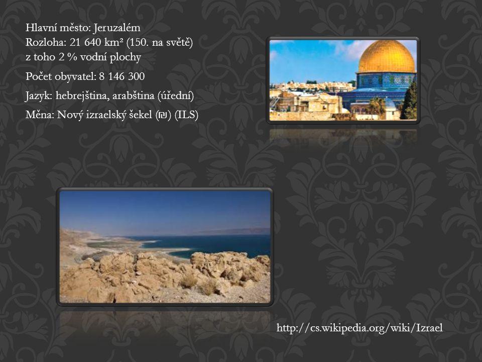 Hlavní město: Jeruzalém