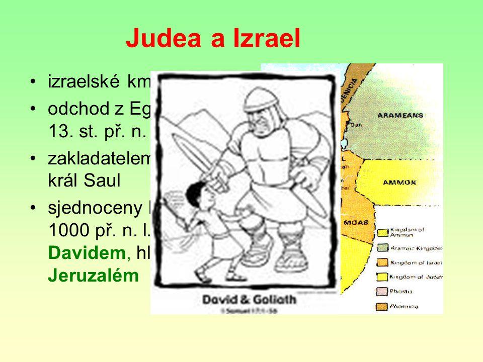 Judea a Izrael izraelské kmeny