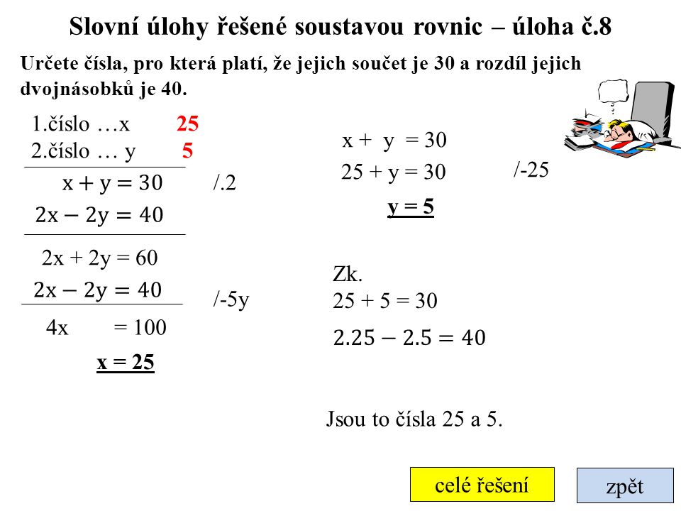 Slovní úlohy řešené soustavou rovnic – úloha č.8