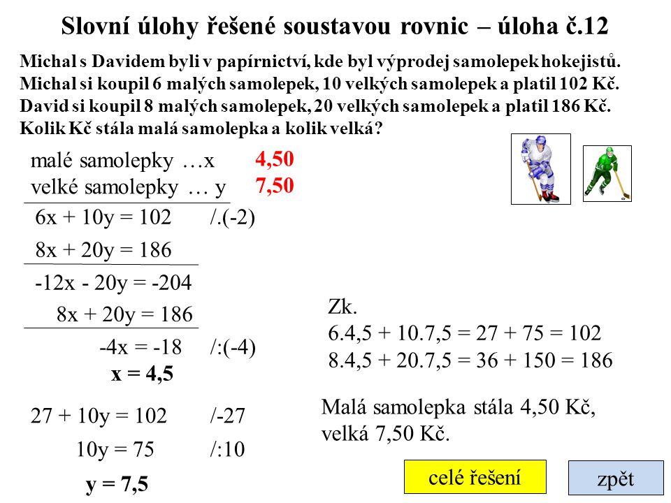 Slovní úlohy řešené soustavou rovnic – úloha č.12