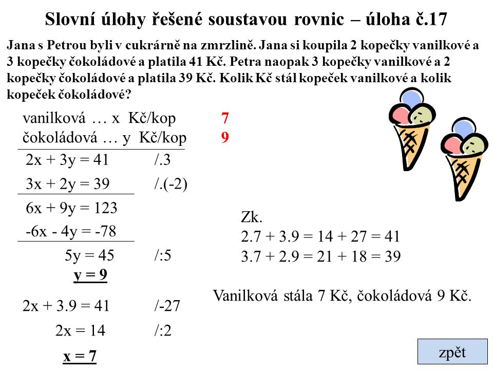 Slovní úlohy řešené soustavou rovnic – úloha č.17