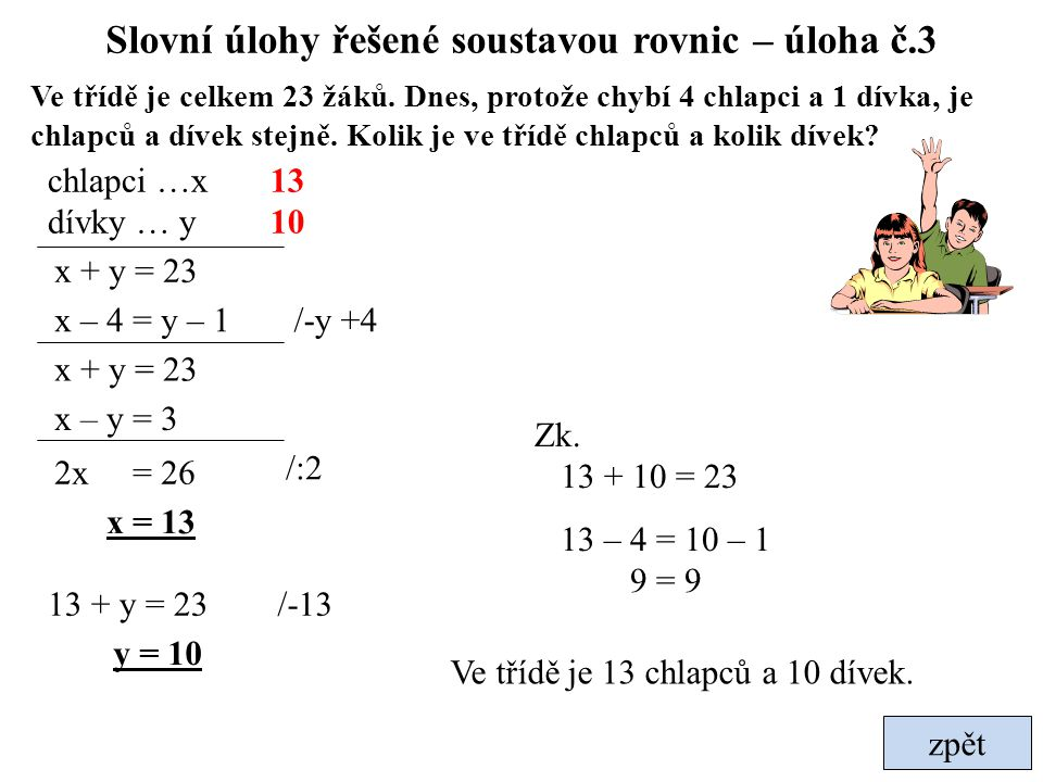 Slovní úlohy řešené soustavou rovnic – úloha č.3