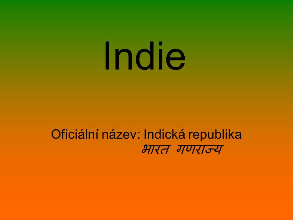 Oficiální název: Indická republika भारत गणराज्य
