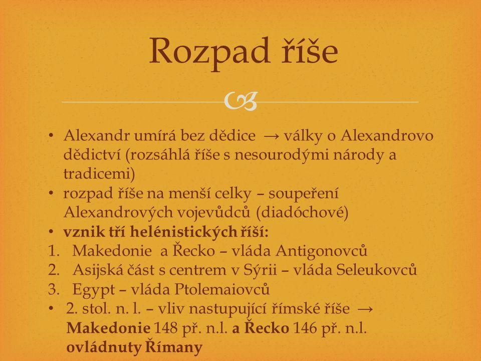 Rozpad říše Alexandr umírá bez dědice → války o Alexandrovo dědictví (rozsáhlá říše s nesourodými národy a tradicemi)