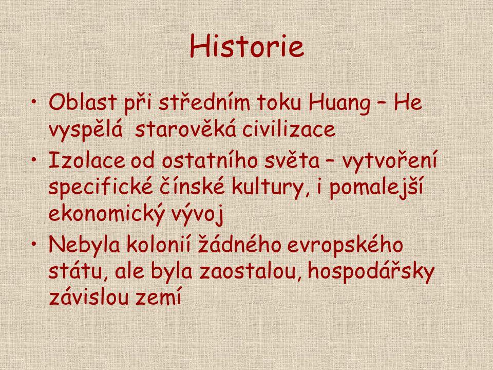 Historie Oblast při středním toku Huang – He vyspělá starověká civilizace.