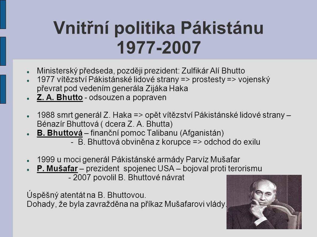 Vnitřní politika Pákistánu 1977-2007