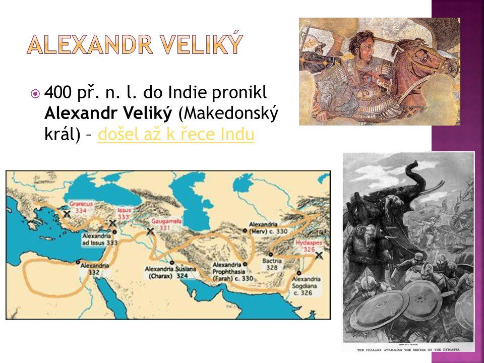 Alexandr Veliký 400 př. n. l.