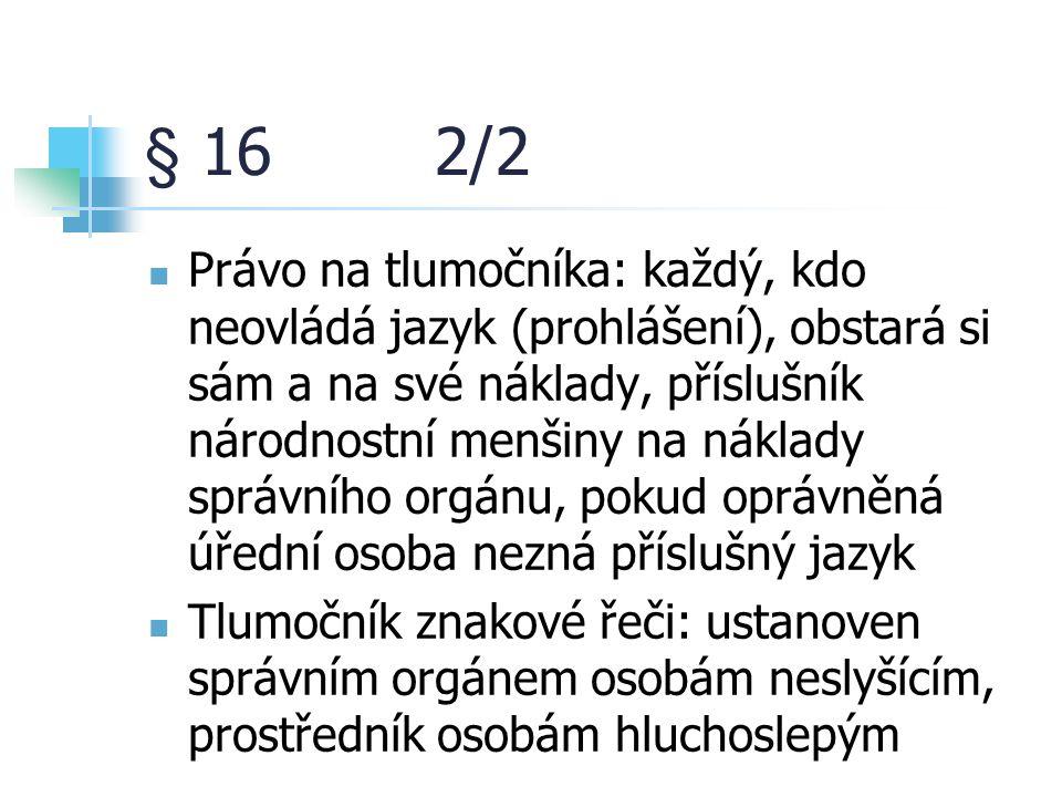 § 16 2/2