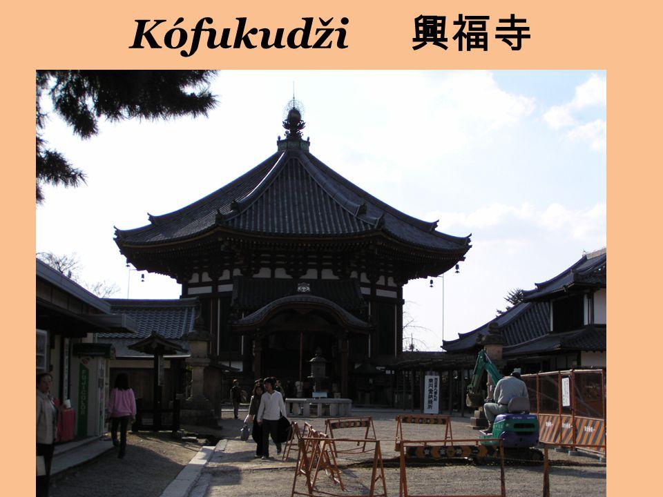 Kófukudži 興福寺