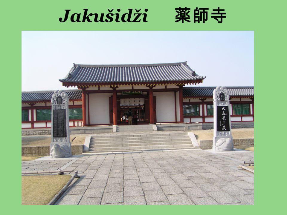 Jakušidži 薬師寺