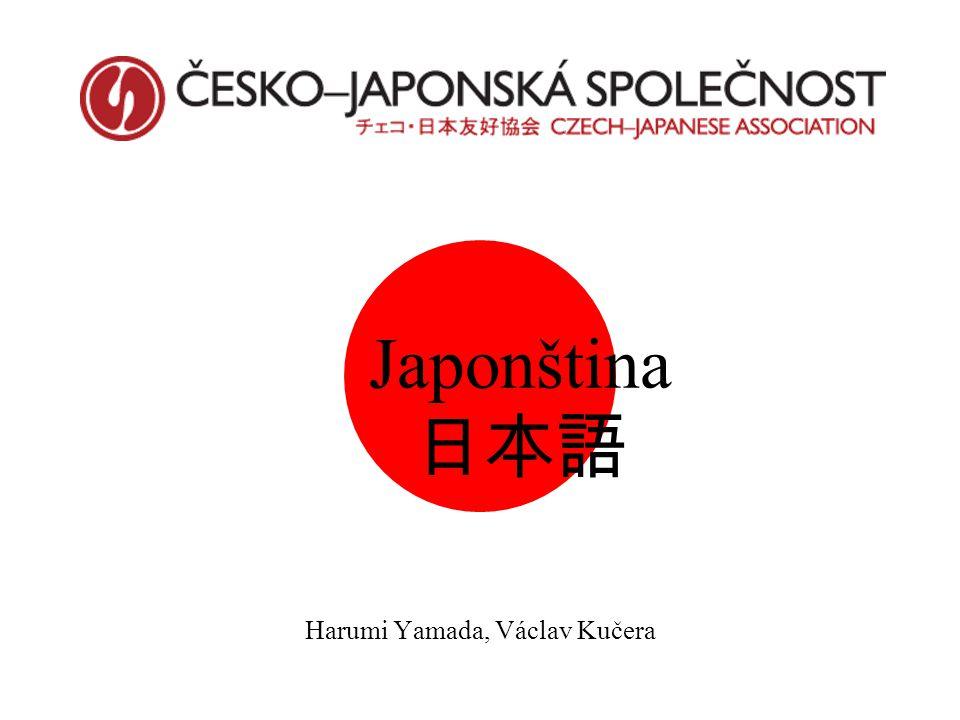 Harumi Yamada, Václav Kučera