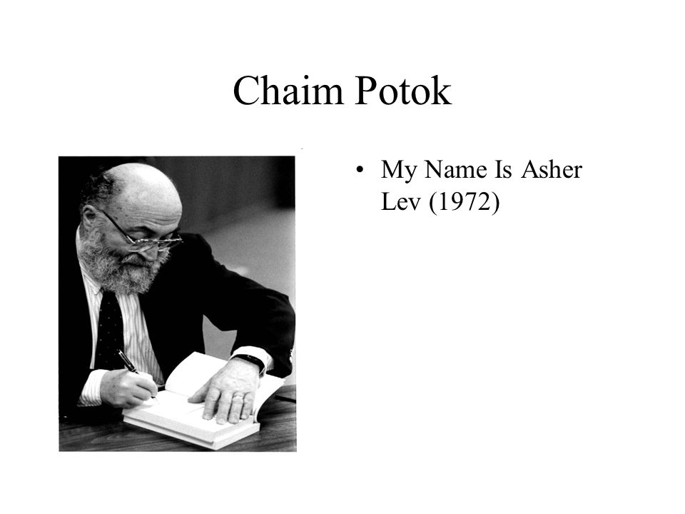 Chaim Potok My Name Is Asher Lev (1972)