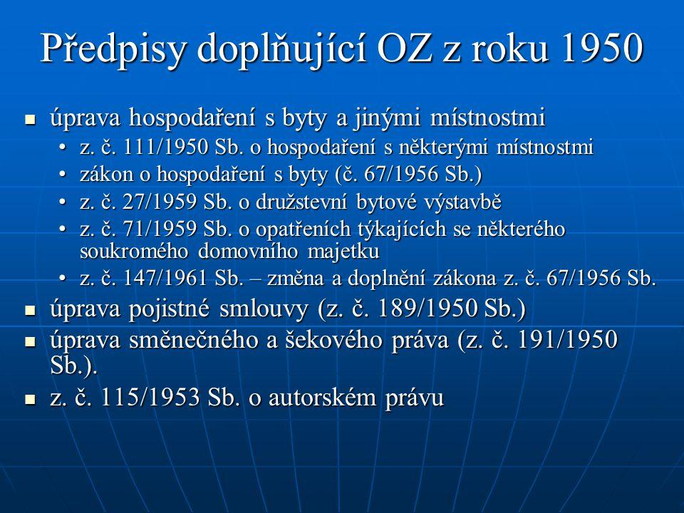 Předpisy doplňující OZ z roku 1950