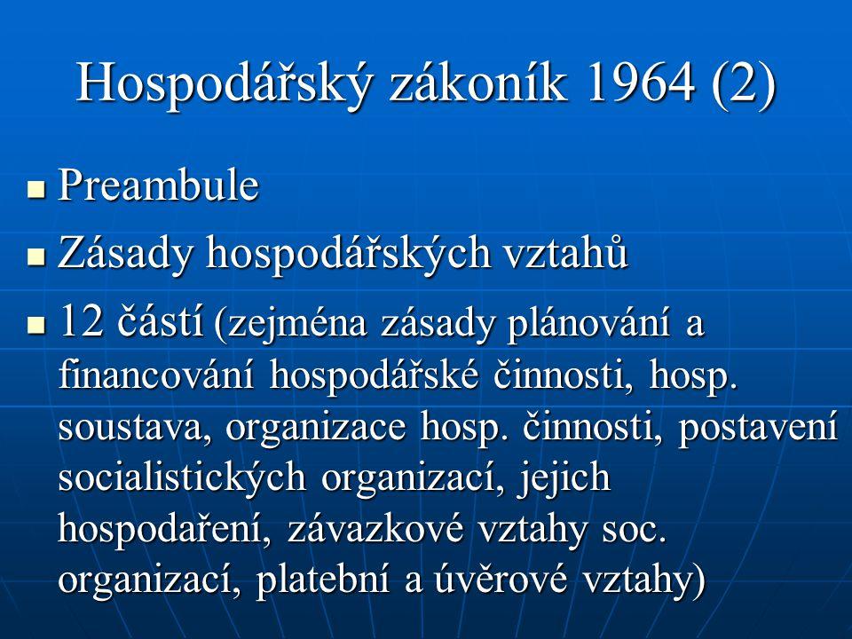 Hospodářský zákoník 1964 (2)