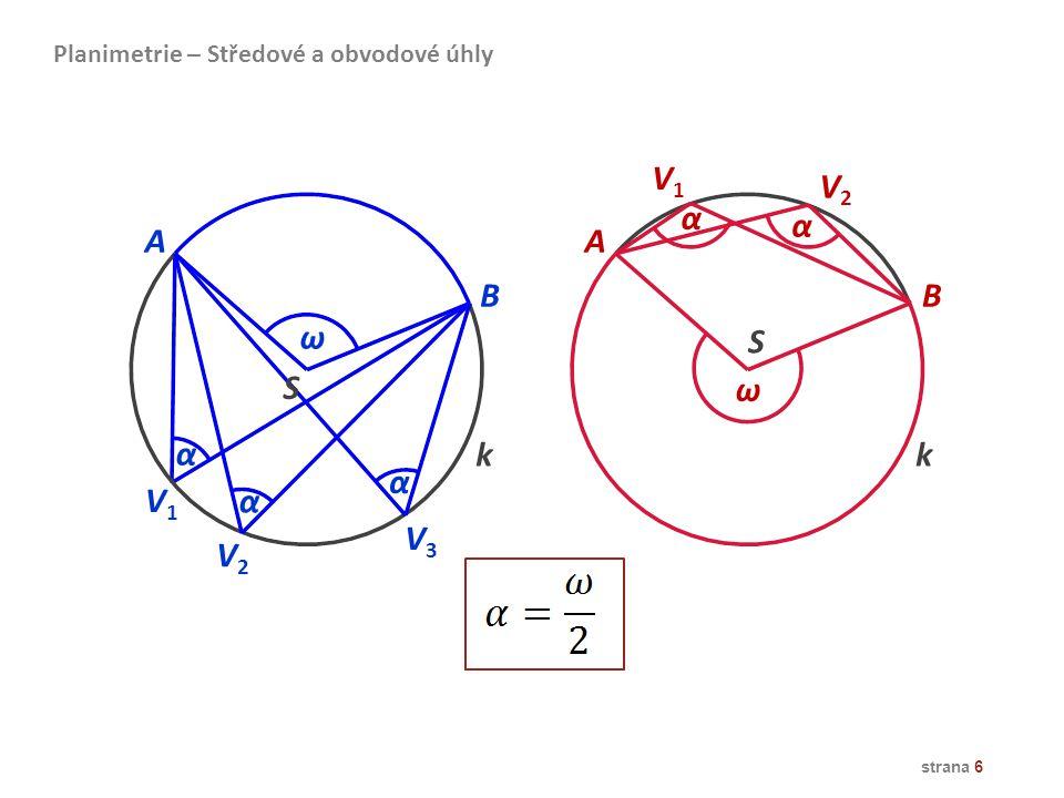 V1 V2 α α A A B B ω S S ω α k k α V1 α V3 V2