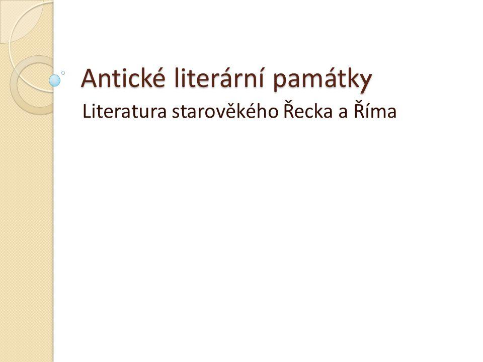 Antické literární památky