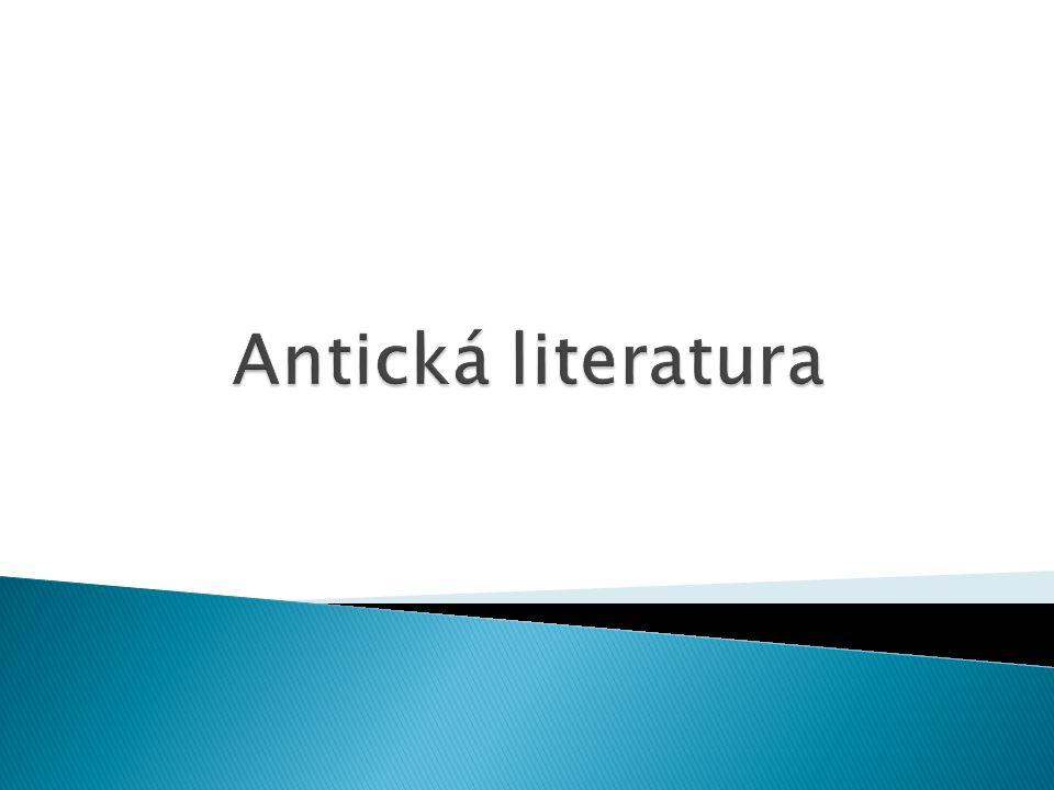 Antická literatura
