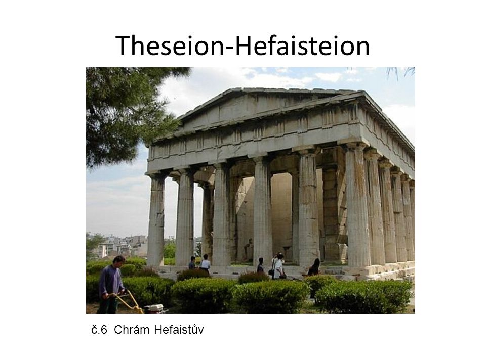 Theseion-Hefaisteion