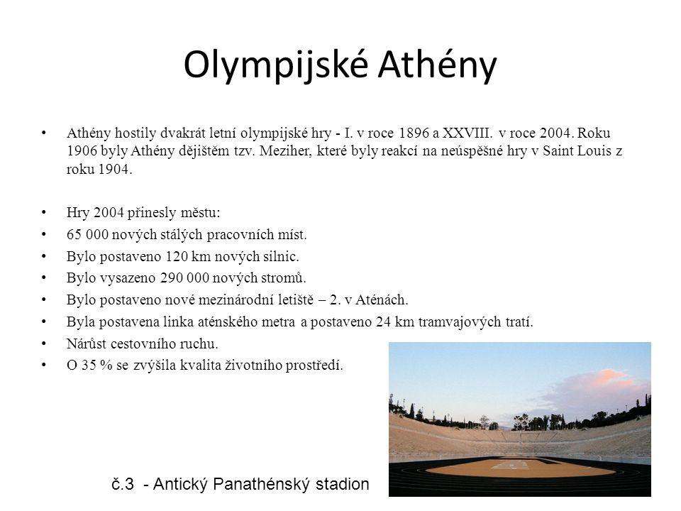 Olympijské Athény č.3 - Antický Panathénský stadion