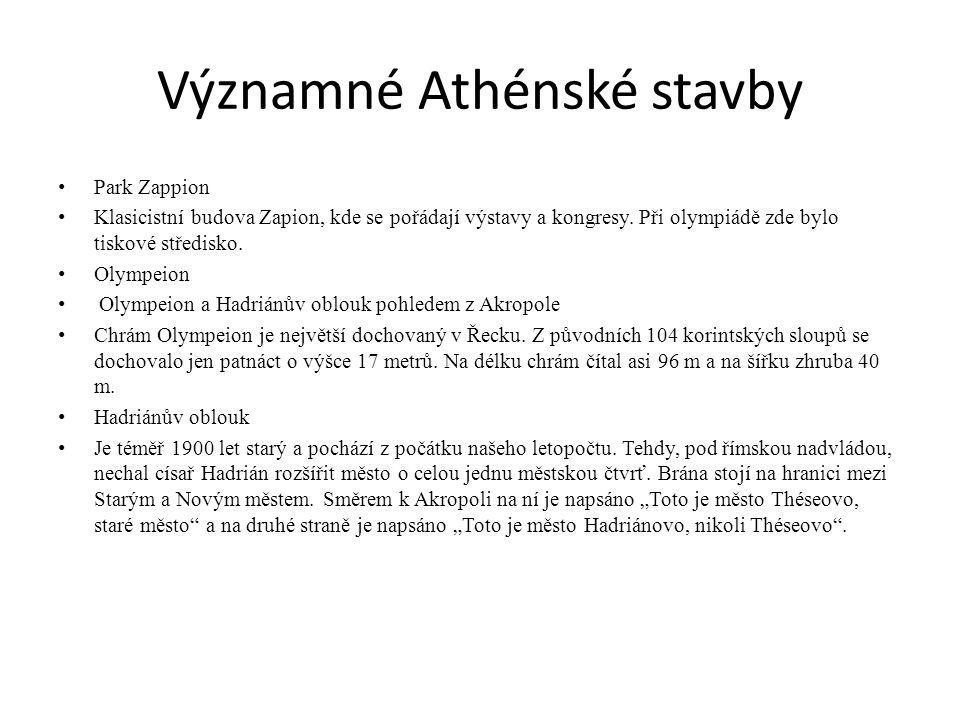 Významné Athénské stavby