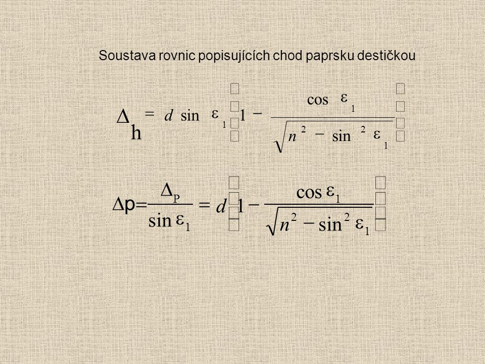 D h æ ö D cos e ç ÷ Dp = = d 1 - ç ÷ sin e è n - sin e ø æ ö cos e ç ÷