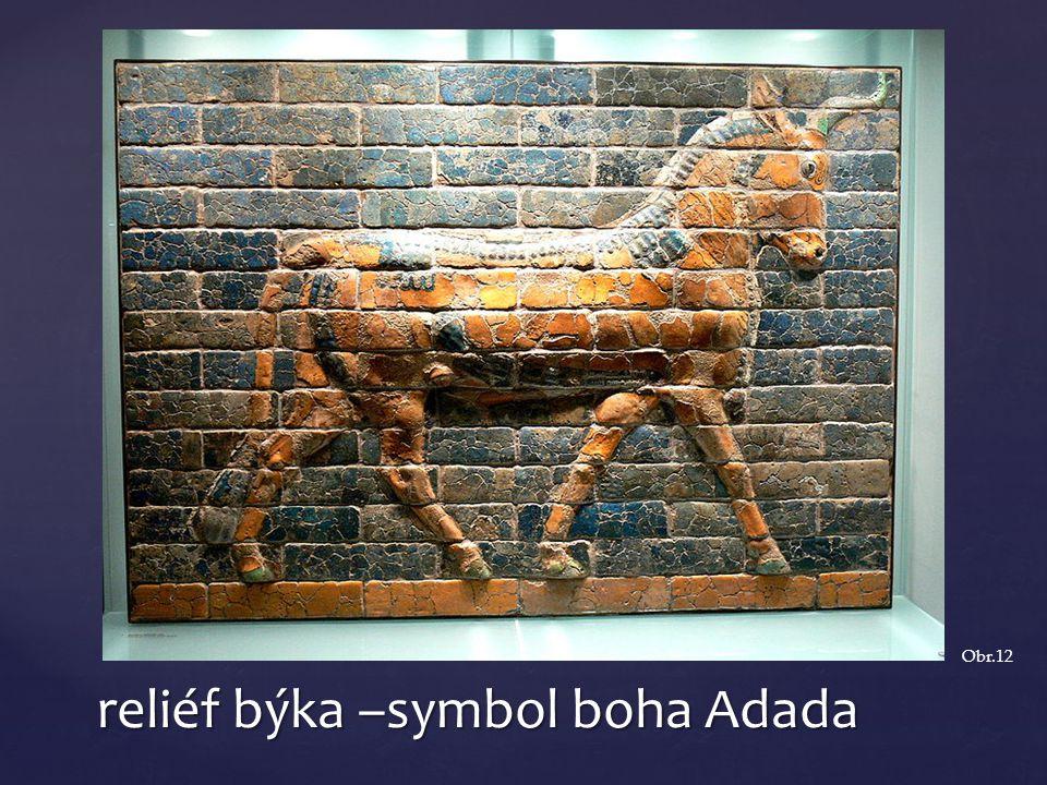 reliéf býka –symbol boha Adada
