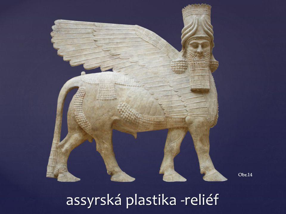assyrská plastika -reliéf