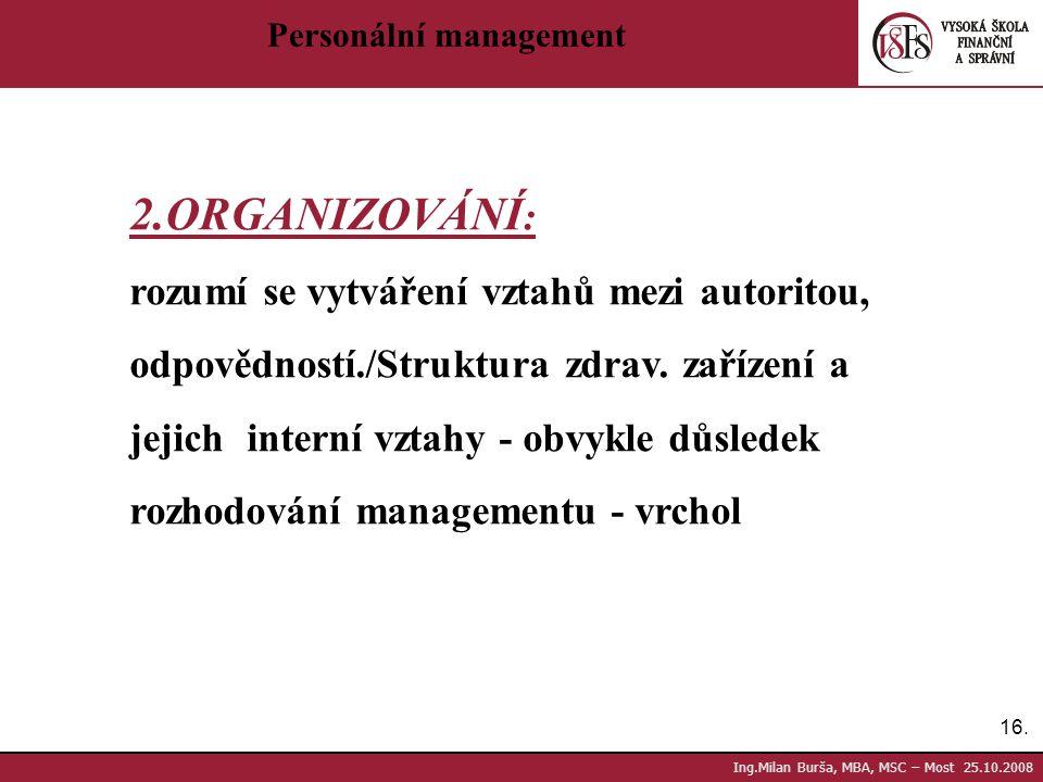 Personální management