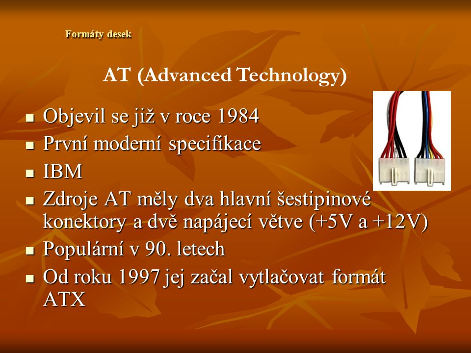 AT (Advanced Technology)