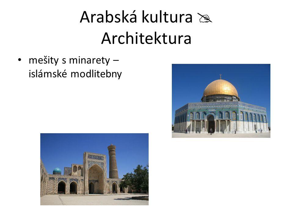 Arabská kultura  Architektura