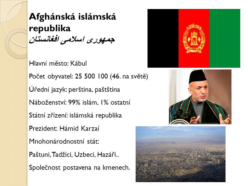 Afghánská islámská republika جمهوری اسلامی افغانستان
