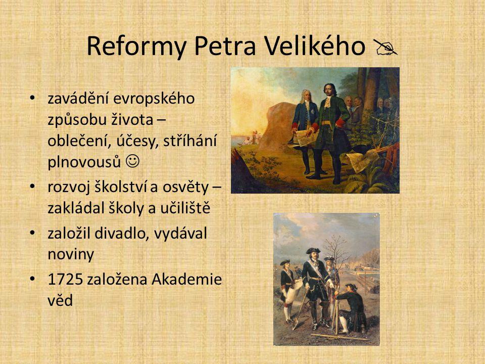 Reformy Petra Velikého 
