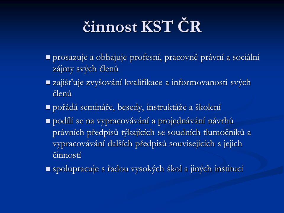 činnost KST ČR prosazuje a obhajuje profesní, pracovně právní a sociální zájmy svých členů.